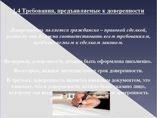 """О порядке присвоения звания """"Ветеран труда Ставропольского края&quot"""