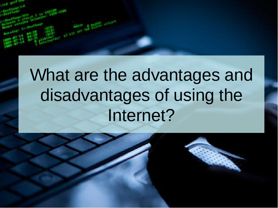 a discussion on advantages and disadvantages of the internet Pros and cons of having a discussion forum is an article detailing what advantages and disadvantages there are associated with having your own discussion forum.
