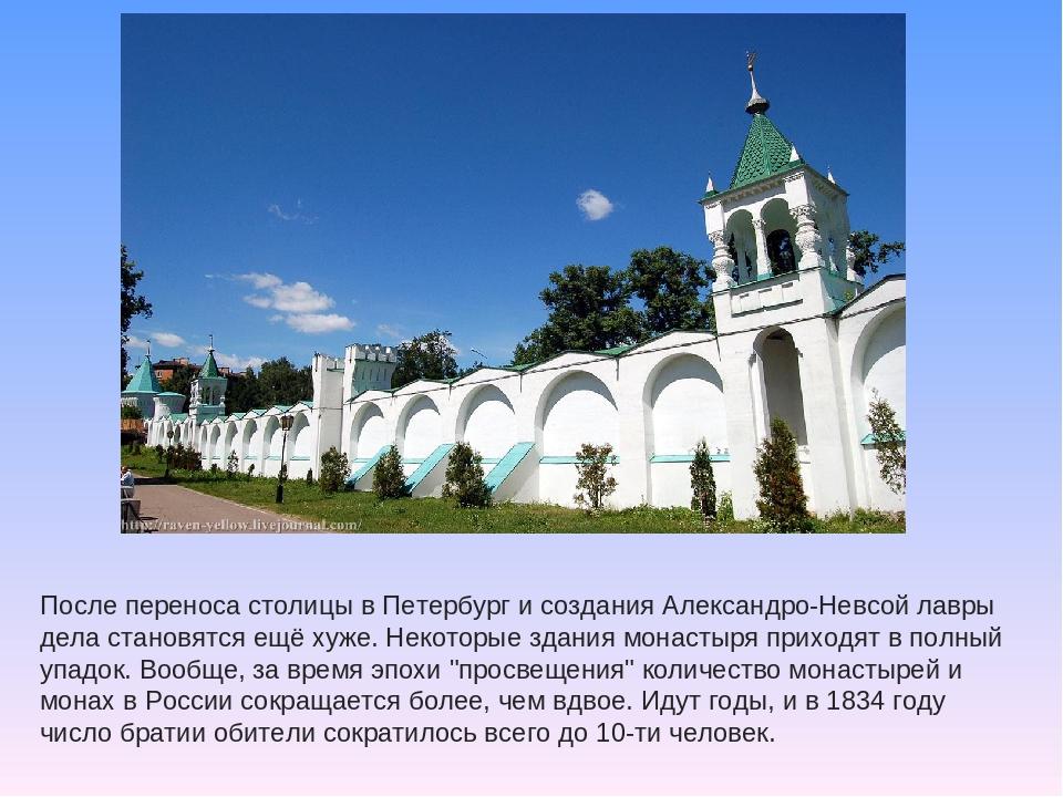 бизнесмене имени перенос столицы в петербург и обратно торрент Всеми любимая