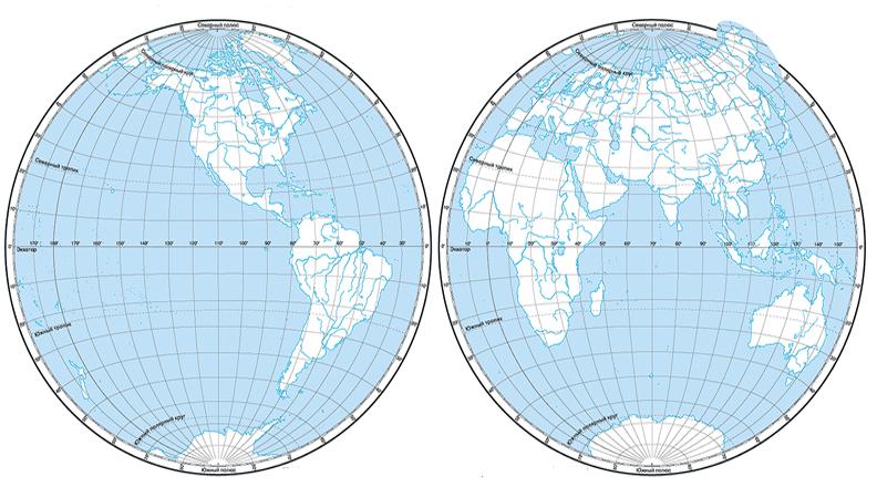 картинка полушарий земли с материками баннера может