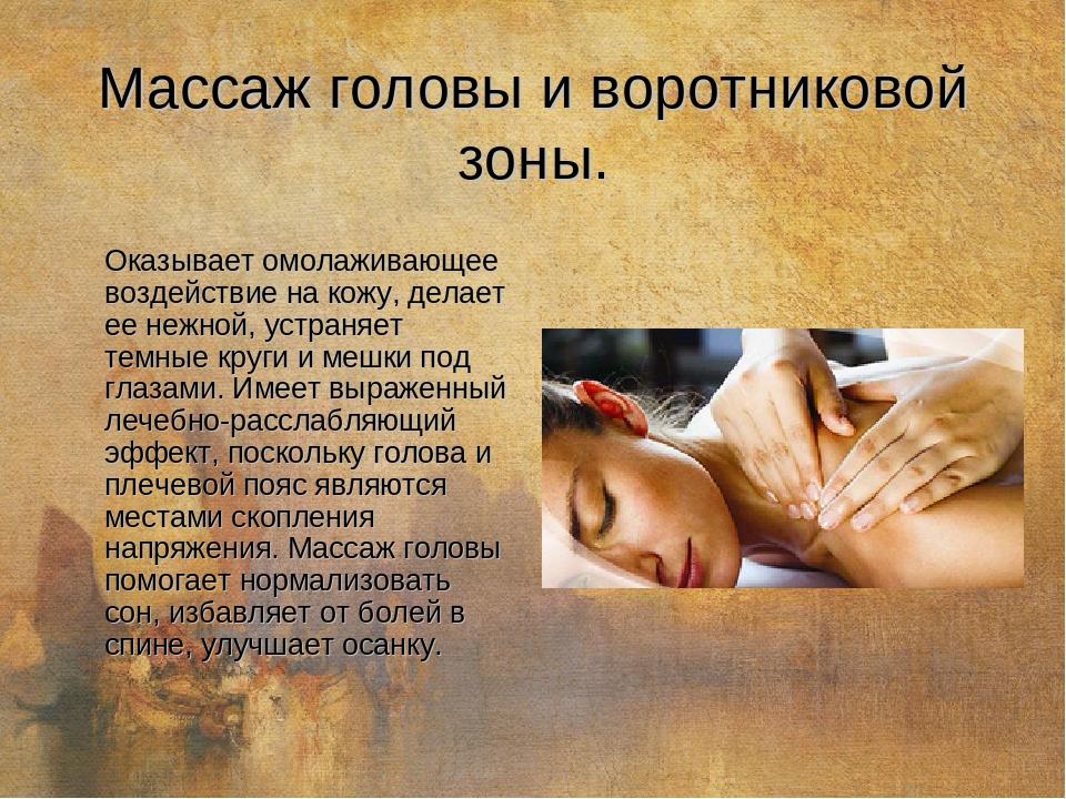 Удачного, картинки массажа с текстом