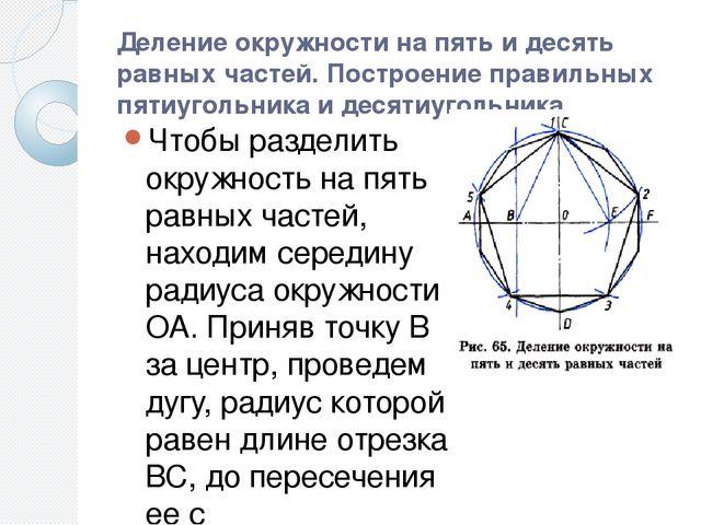 Презентацию на тему культура россии в 19 веке