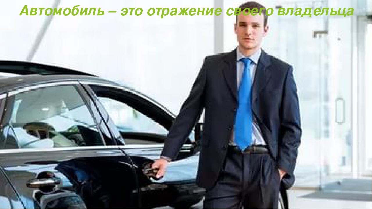 расписании работа в автосалоне продавец консультант краевой суд Краснодарский