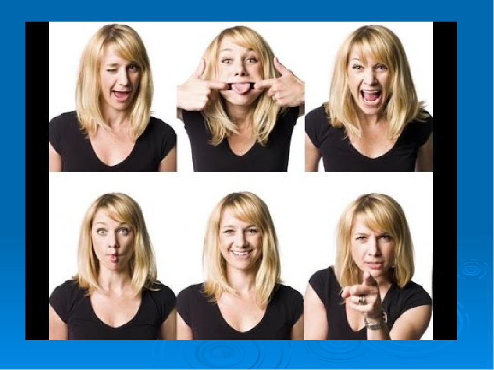 определитель жесты аффекторы фото рисунки натуральных