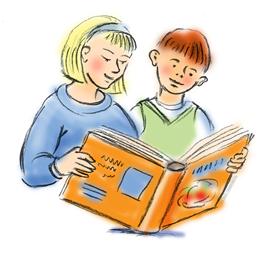 Картинки по запросу смысловое чтение