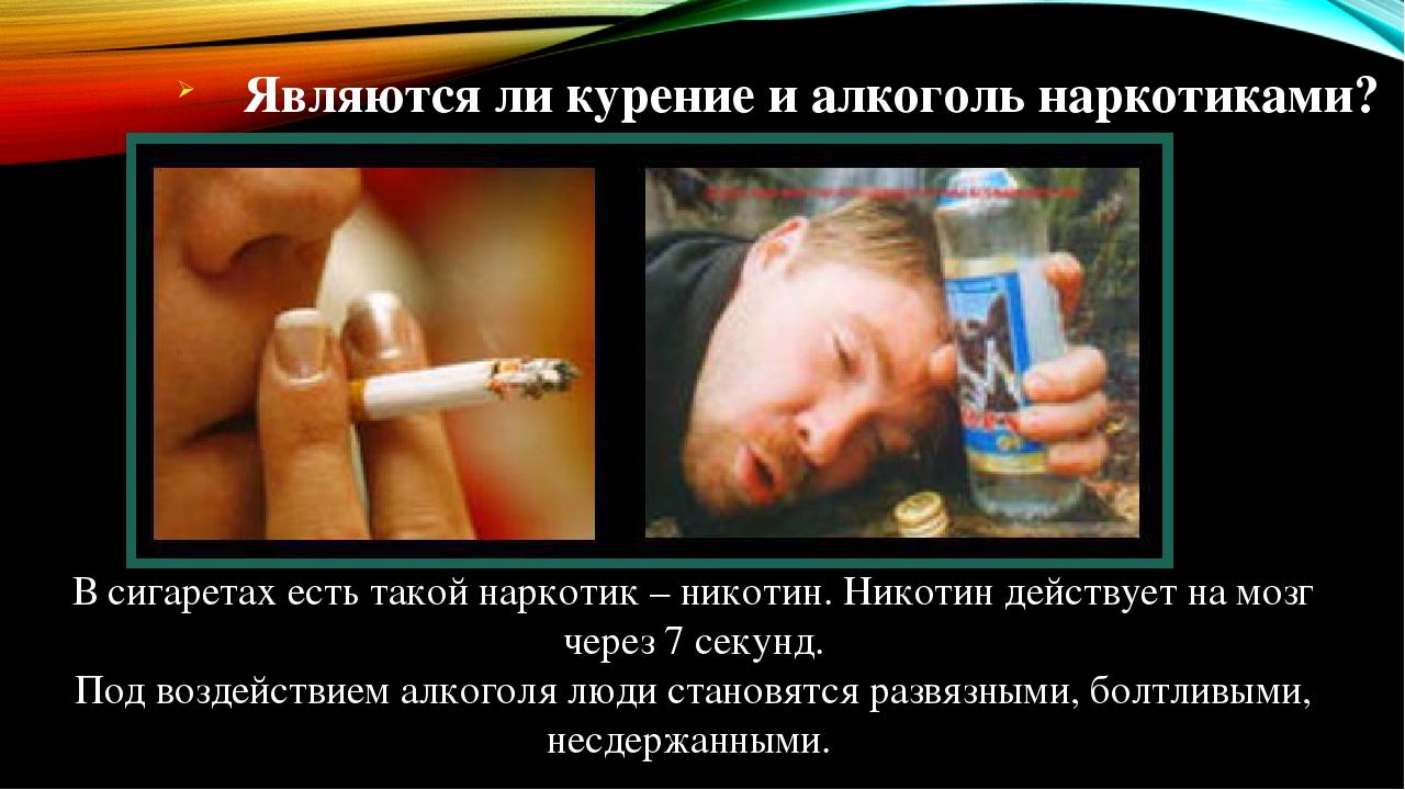 Табакокурение алкоголизм в беларуси