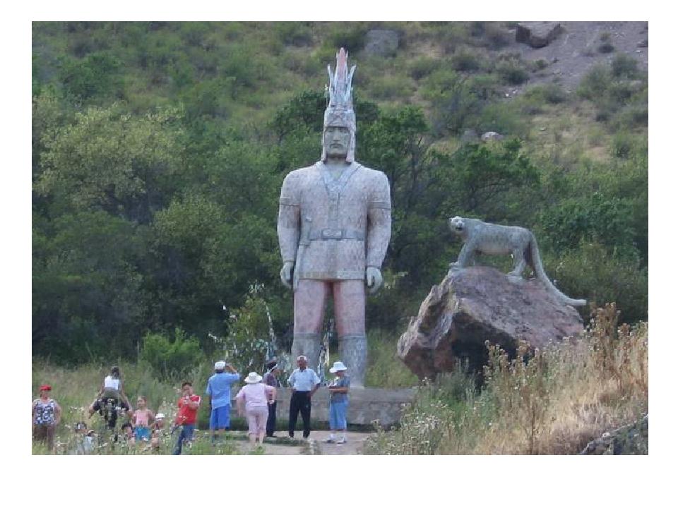 Иссыкский золотой человек - древние цивилизации.