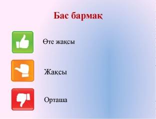 hello_html_39966917.jpg