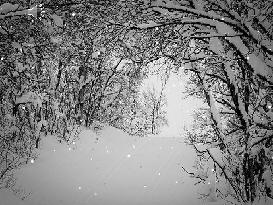 Картинки а снег идет гиф