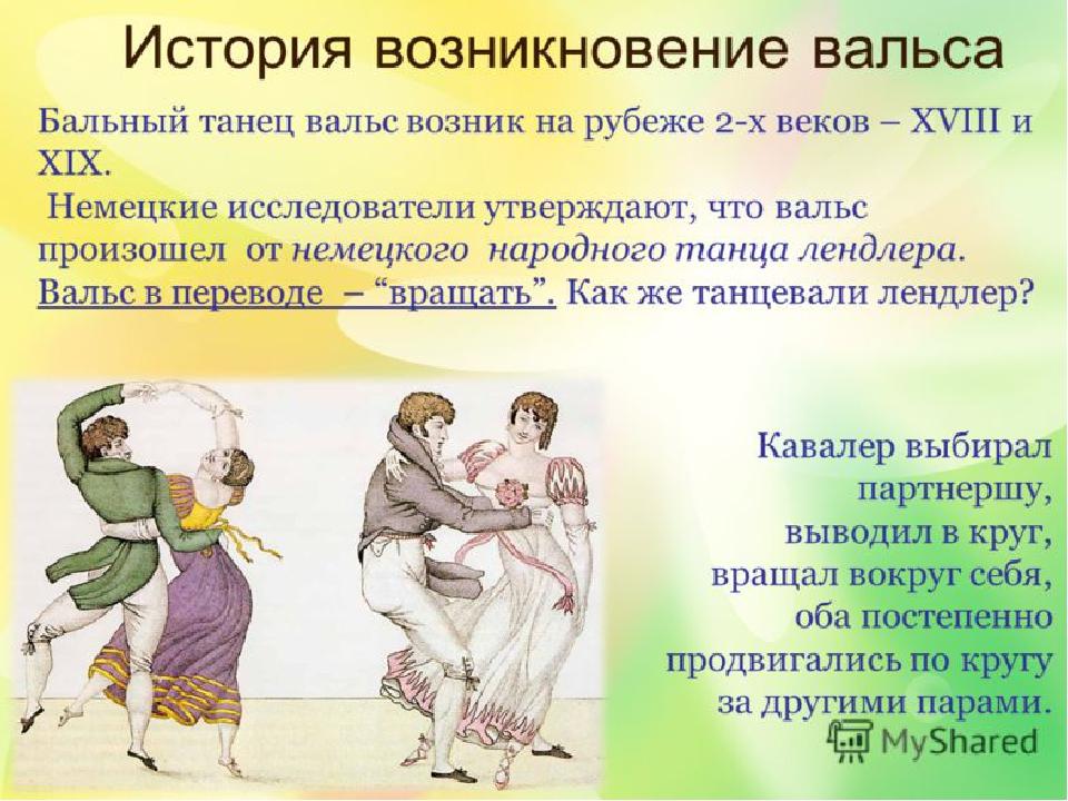 Александр малинин — я помню вальса (старинные русские романсы ).