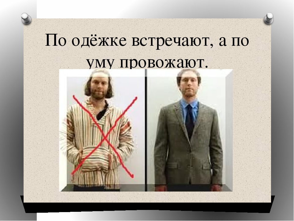 https://ds04.infourok.ru/uploads/ex/0ba8/000c7b3f-59560b25/img7.jpg