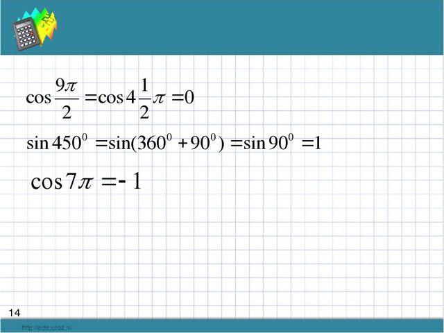 Тренажер по алгебре 7 класс степень скачать