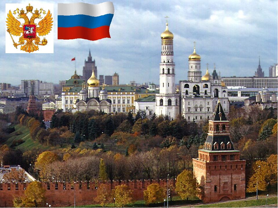 проект города россии фото отличает тёплый аромат