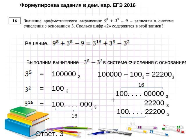 решения задач по физике с объяснениями