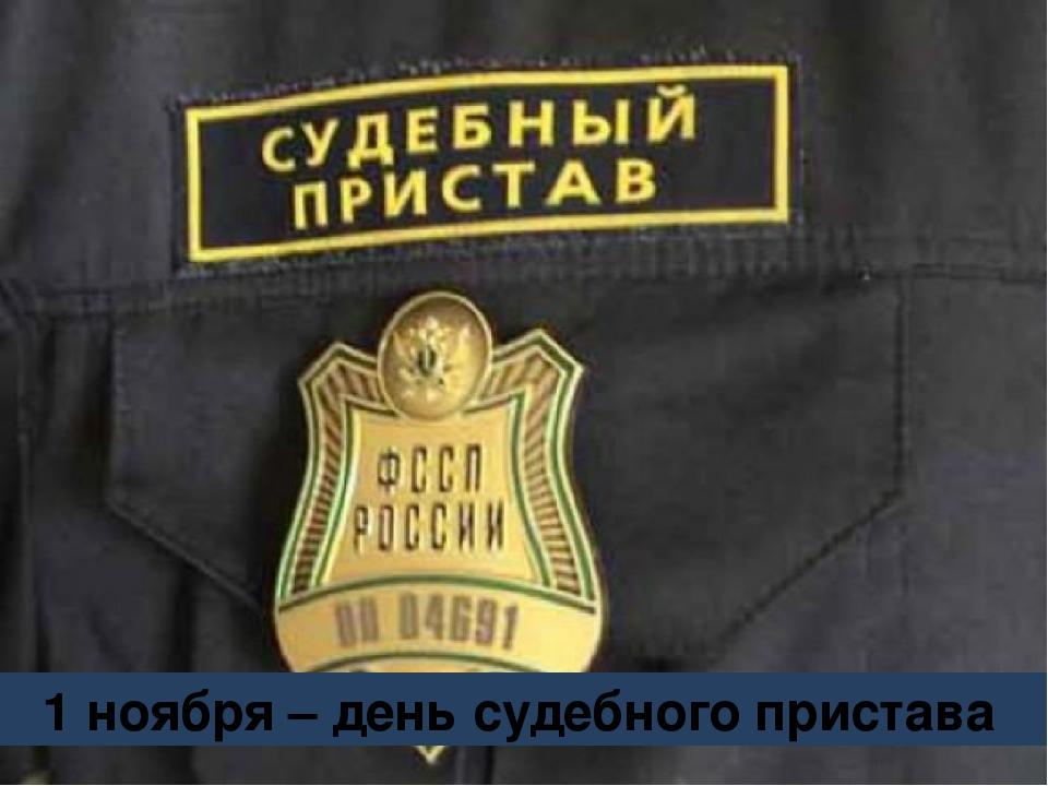 Body Belt судебный пристав главный офис в казани функции