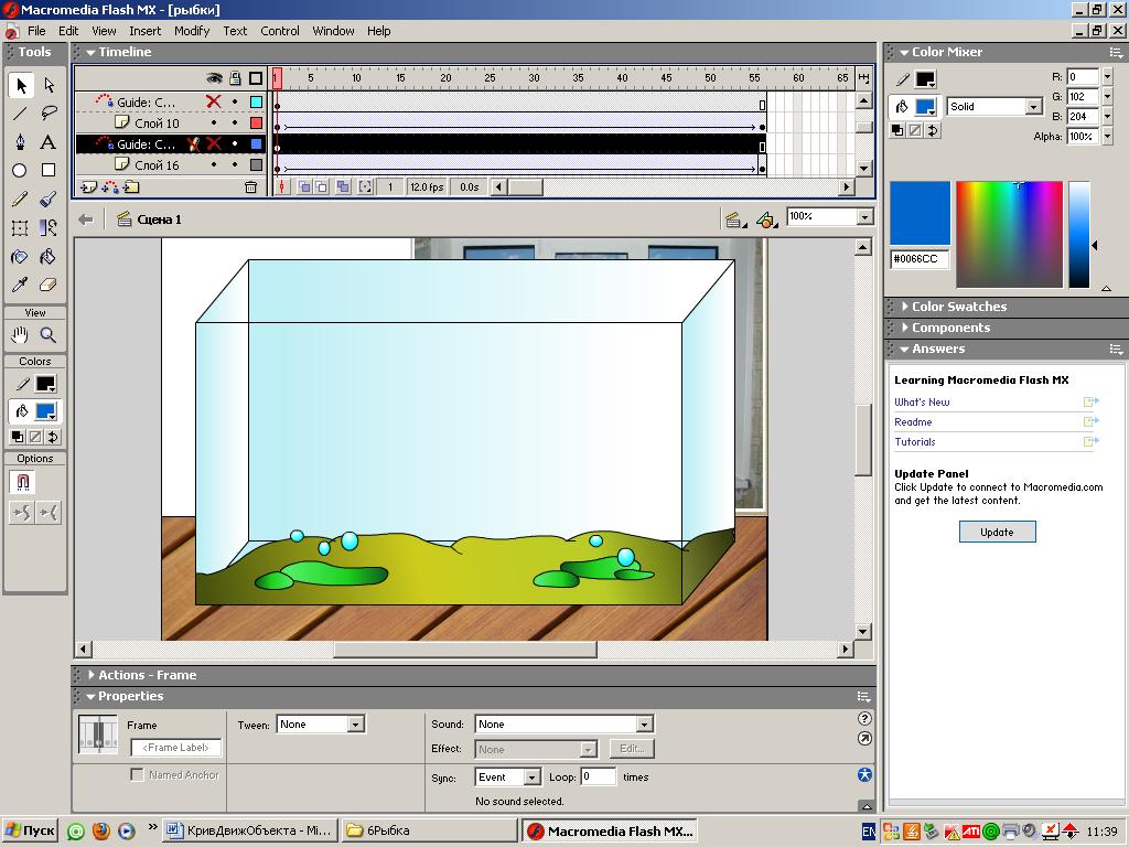 Скачать macromedia для создание сайтов пример предложения по созданию сайтов