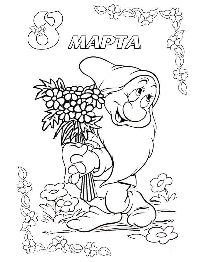 Открытки на 8 марта нарисовать для бабушки на день рождения