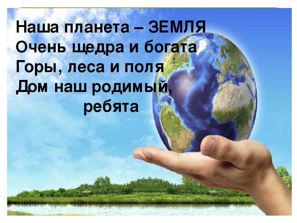 Левый берег хабаровск фото пытаться