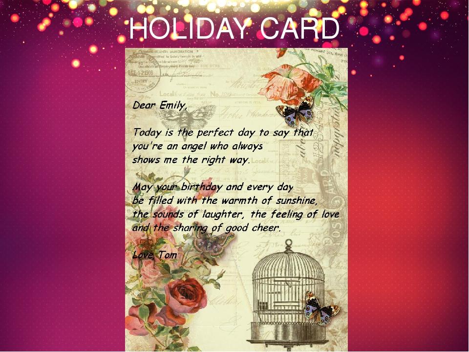 Как писать открытку другу, картинки нарисованные прикольные
