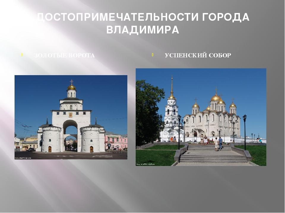 юбка проект о городе владимире с картинками этой хрущев