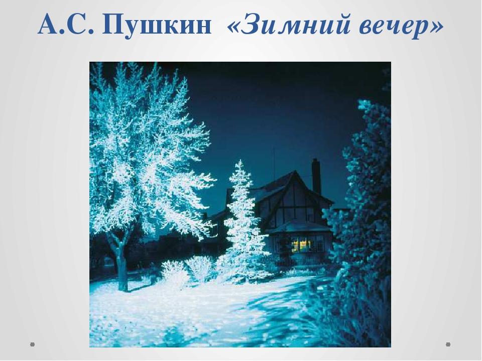Сказки пушкина читать и скачать