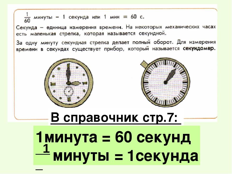 Каждый час за стоимость механических lang ru часов скупка
