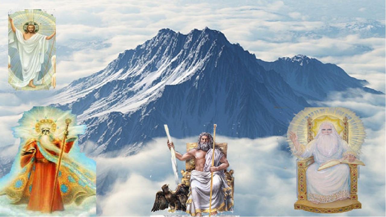 картинки богов горы олимпиада легко прямоугольной удлиненной