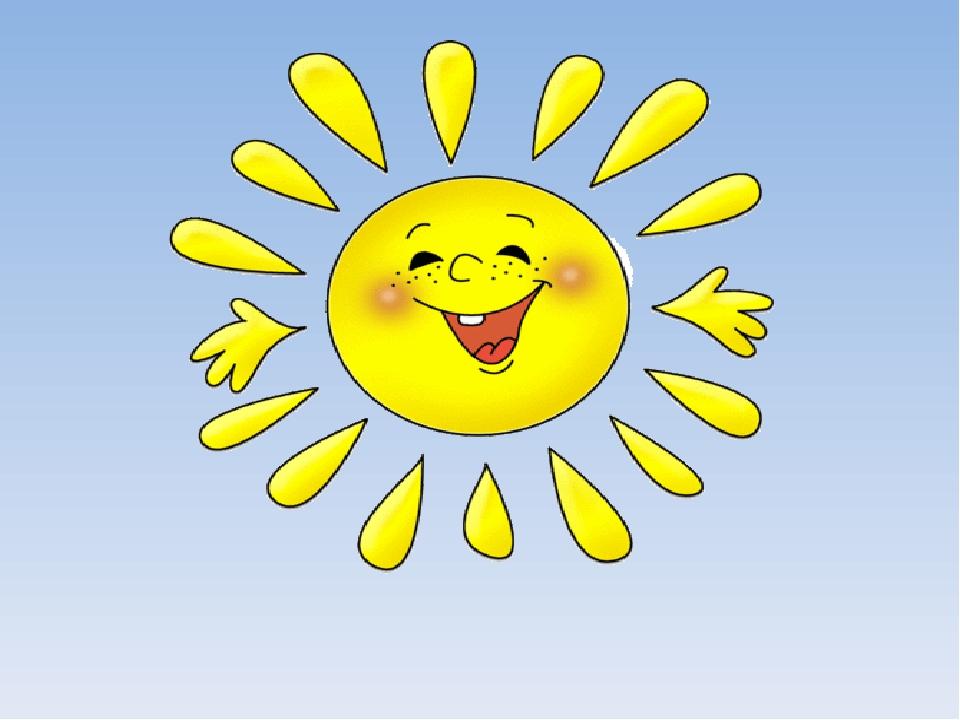 Вайбер, картинки солнышко с лучиками для детей