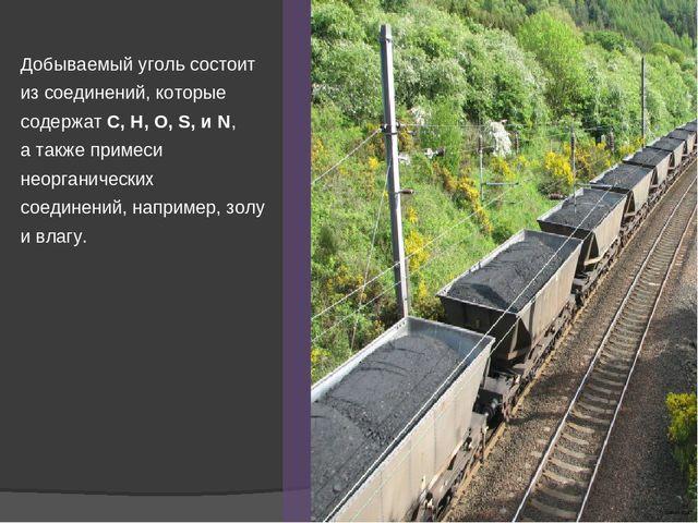 Callum Black Добываемый уголь состоит из соединений, которые содержат С, Н, О...