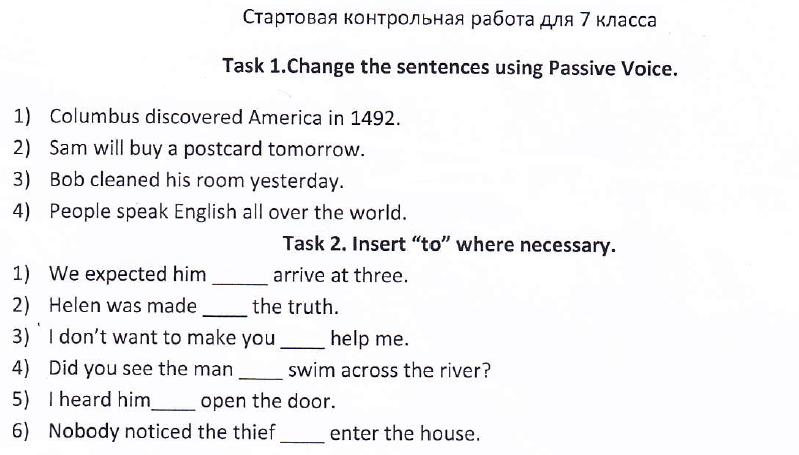 Стартовая лексико грамматическая контрольная работа О В  hello html 30d7e002 png
