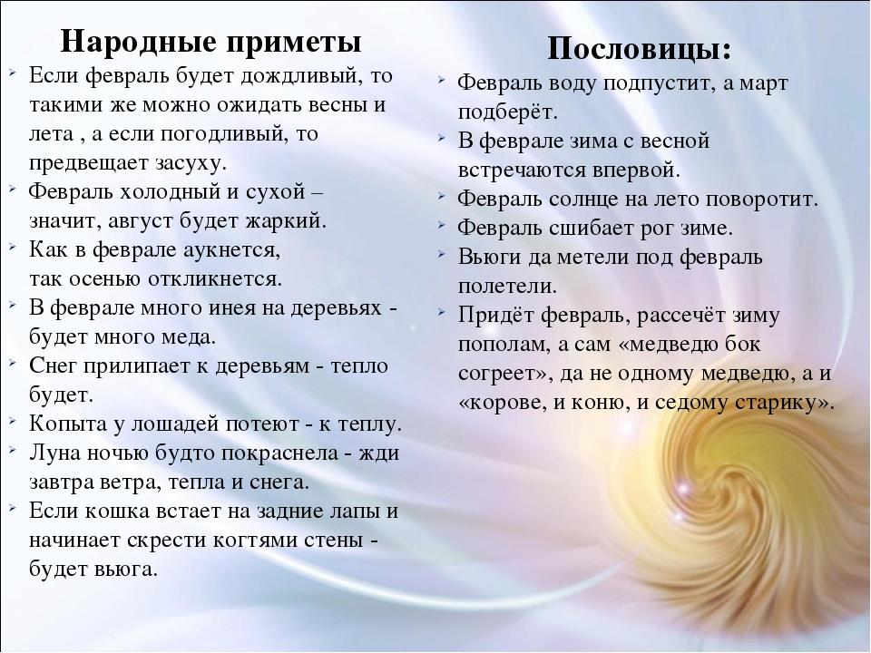 https://ds04.infourok.ru/uploads/ex/0bd4/0004b33b-324faa6e/img7.jpg