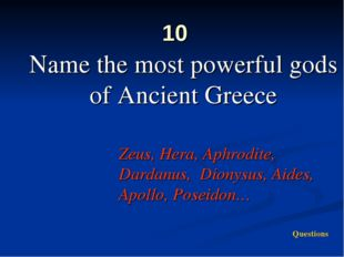 10 Name the most powerful gods of Ancient Greece Zeus, Hera, Aphrodite, Dard