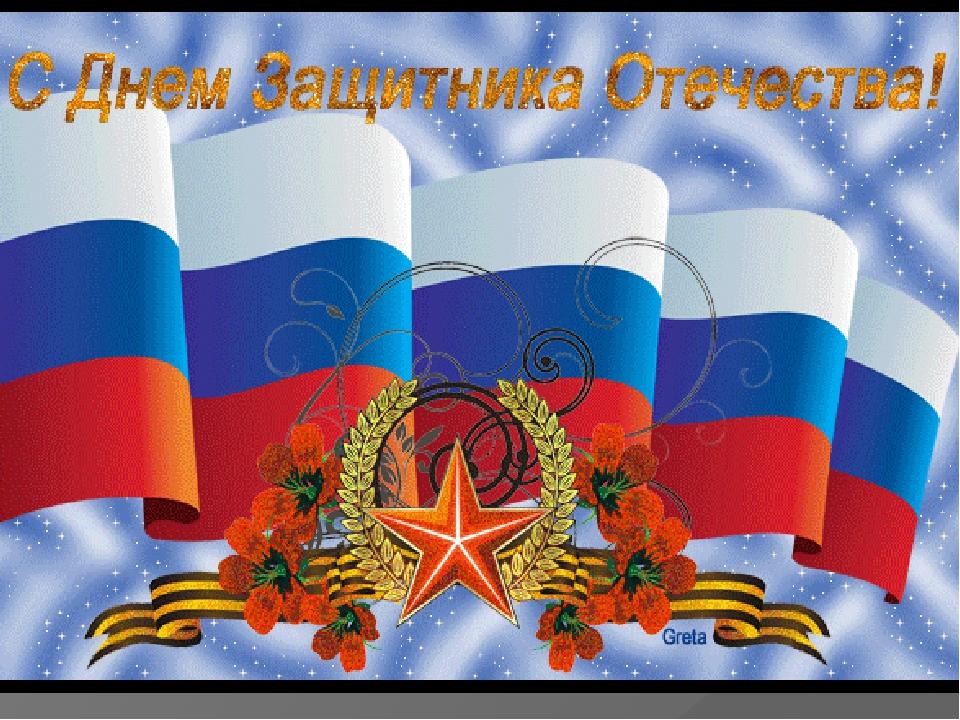 https://ds04.infourok.ru/uploads/ex/0bd8/0006d61f-80e615b6/1/img0.jpg