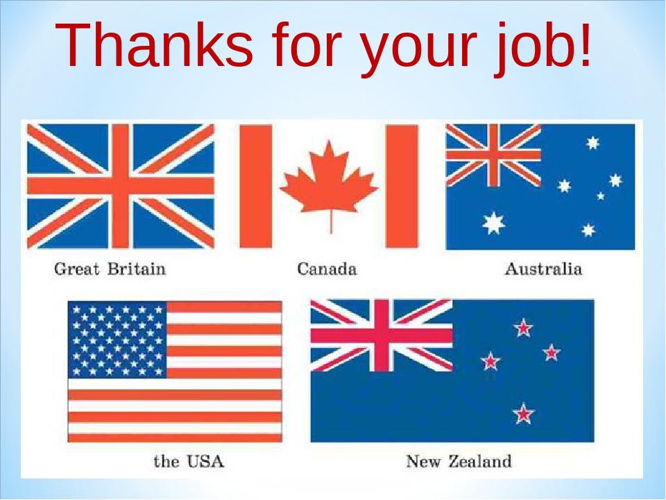 фото флаги англоязычных стран картинки комплекс судоходных сооружений