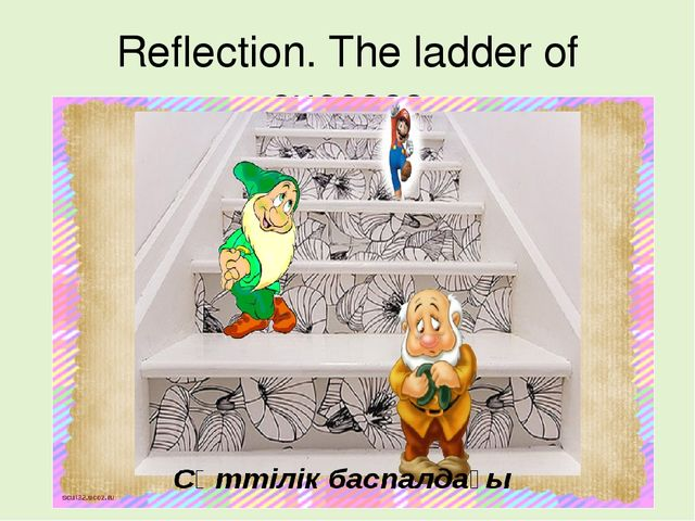 Reflection. The ladder of success