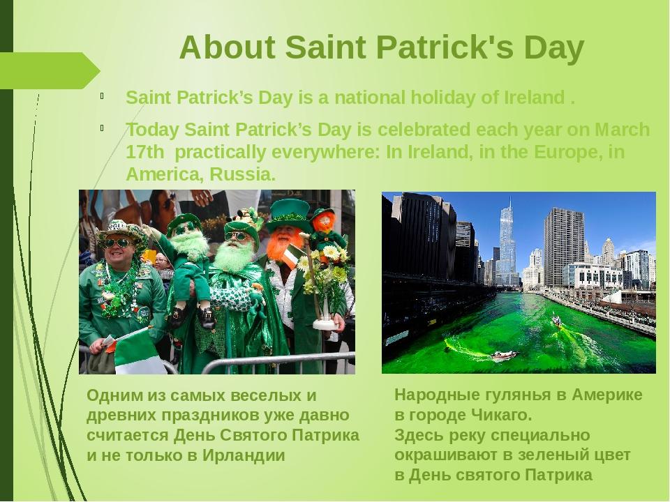 Saint Patrick's Day is a national holiday of Ireland . TodaySaint Patrick's...
