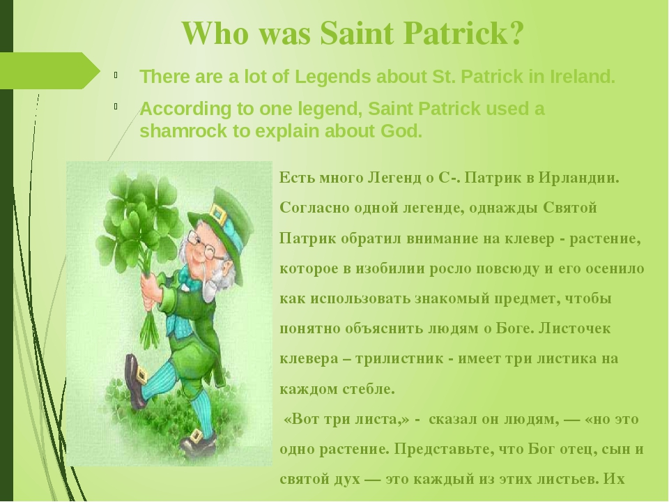 There are a lot of Legends about St. Patrick in Ireland. According to one leg...