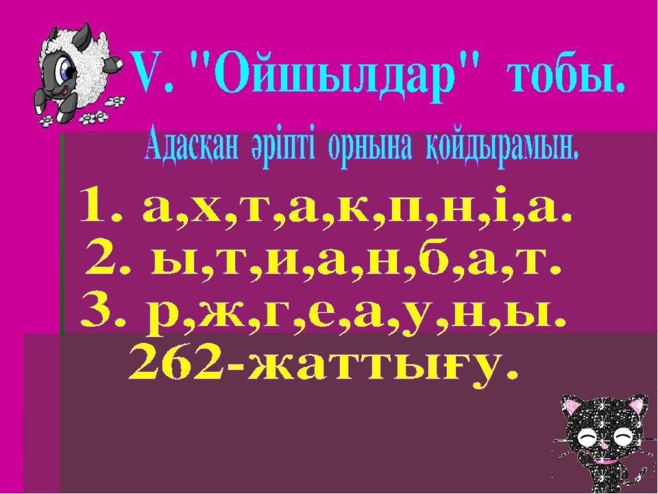 hello_html_a9088b7.jpg