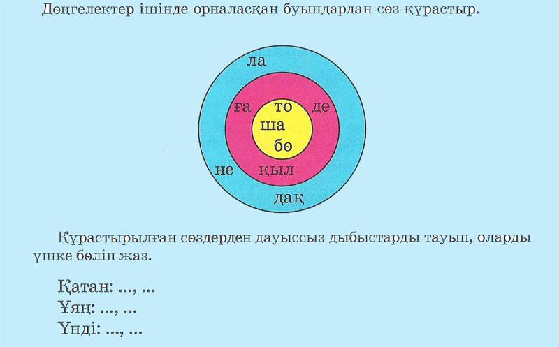 hello_html_m67b68acd.jpg