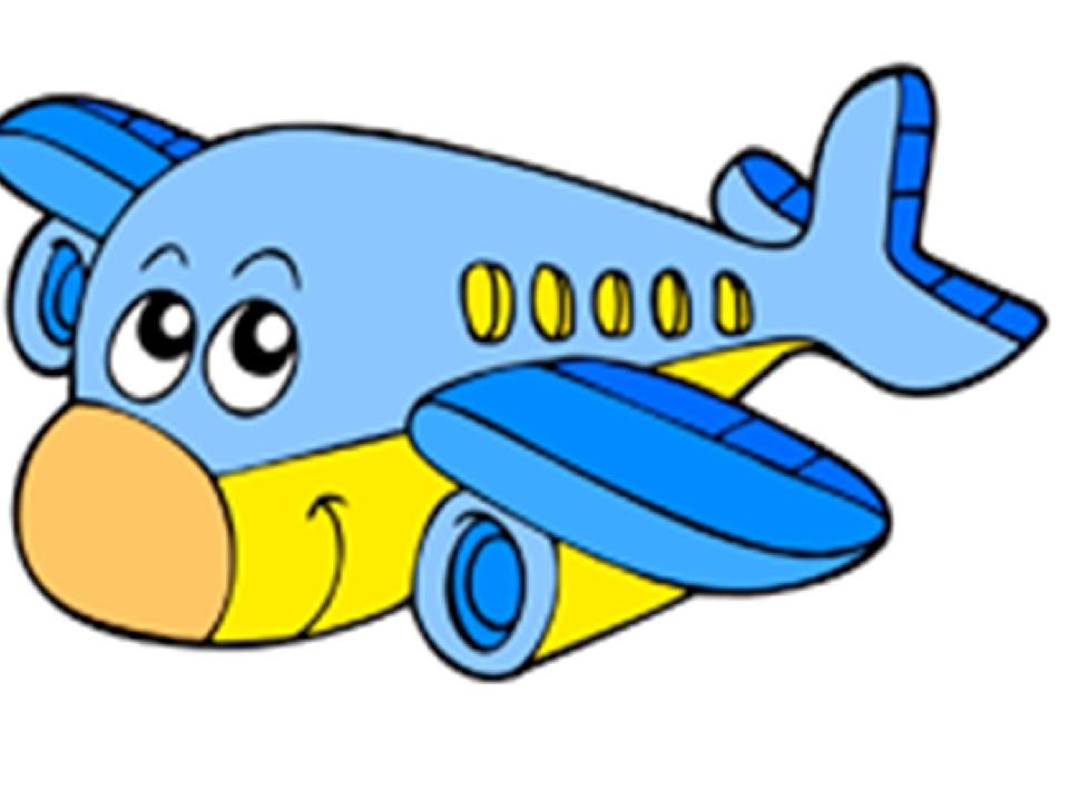 Картинка веселого самолетика, сделать бумаги открытку