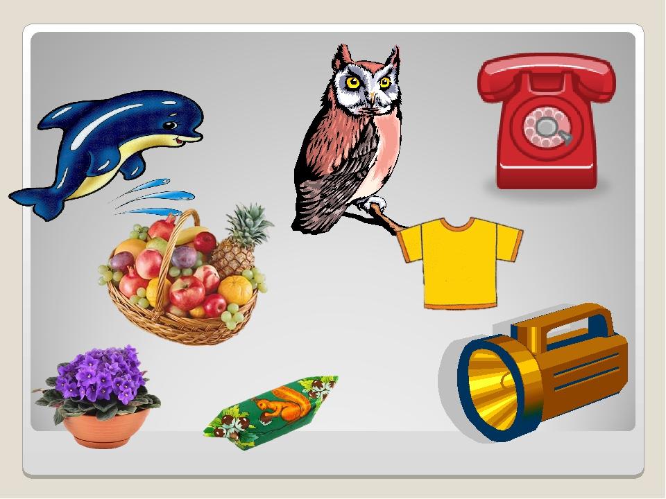 Подари фаине картинки со звуком ф а феде со звуком фь, пасхе для детей
