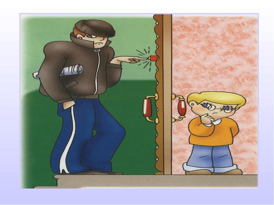 двор ситуативная картинка человек звонит в дверь несправедливо считают неуправляемыми