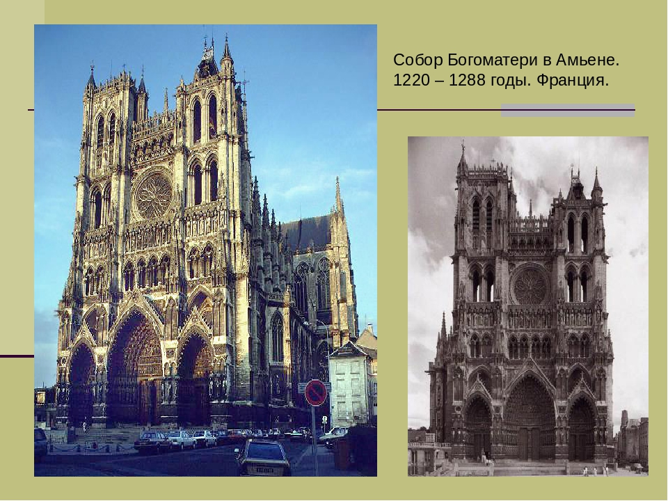 a comparison of architectural styles in romanesque and gothic period The history of medieval art is represented in three periods called the byzantine, romanesque, and gothic art styles although these styles built upon each other, they were different in style techniques as well as the themes they wished to convey.