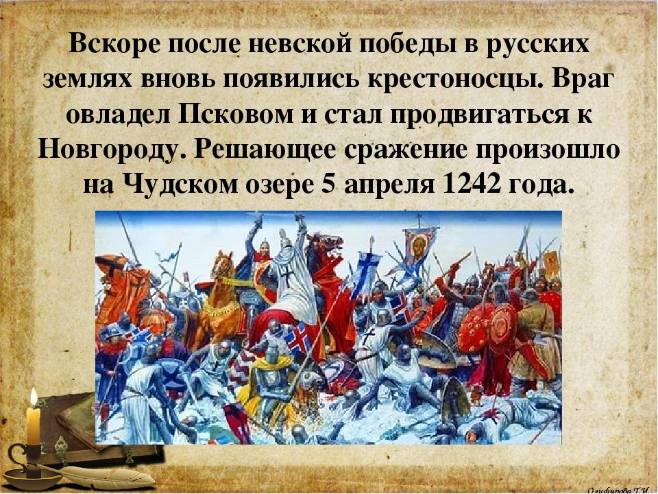 Картинки к теме трудные времена на русской земле