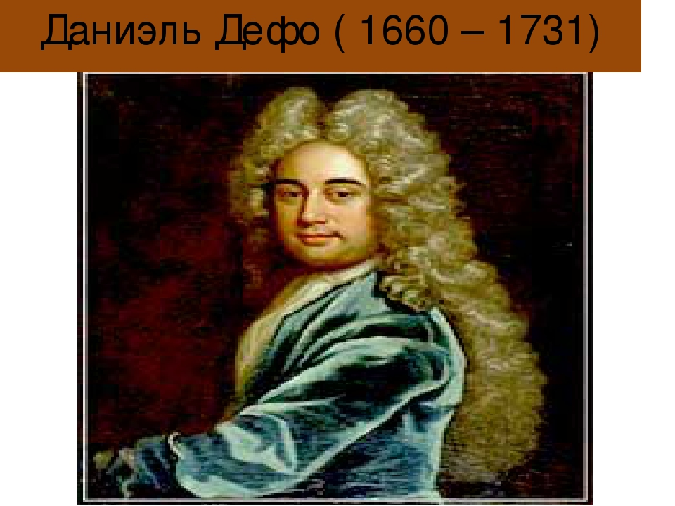 women rhetoric and daniel defoe Defoe's role in the weekly journal: gesture and rhetoric, archive and canon, and the uses of literary history in attribution maximillian e novak this essay is intended to restore defoe's contributions to a single journal not included in the list of his works.