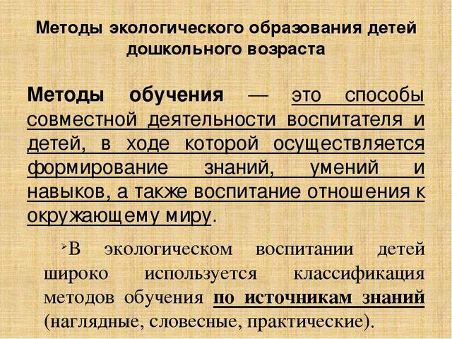 Условия получения красного диплома в магистратуре украина Фото из Мск Условия получения красного диплома в магистратуре украина