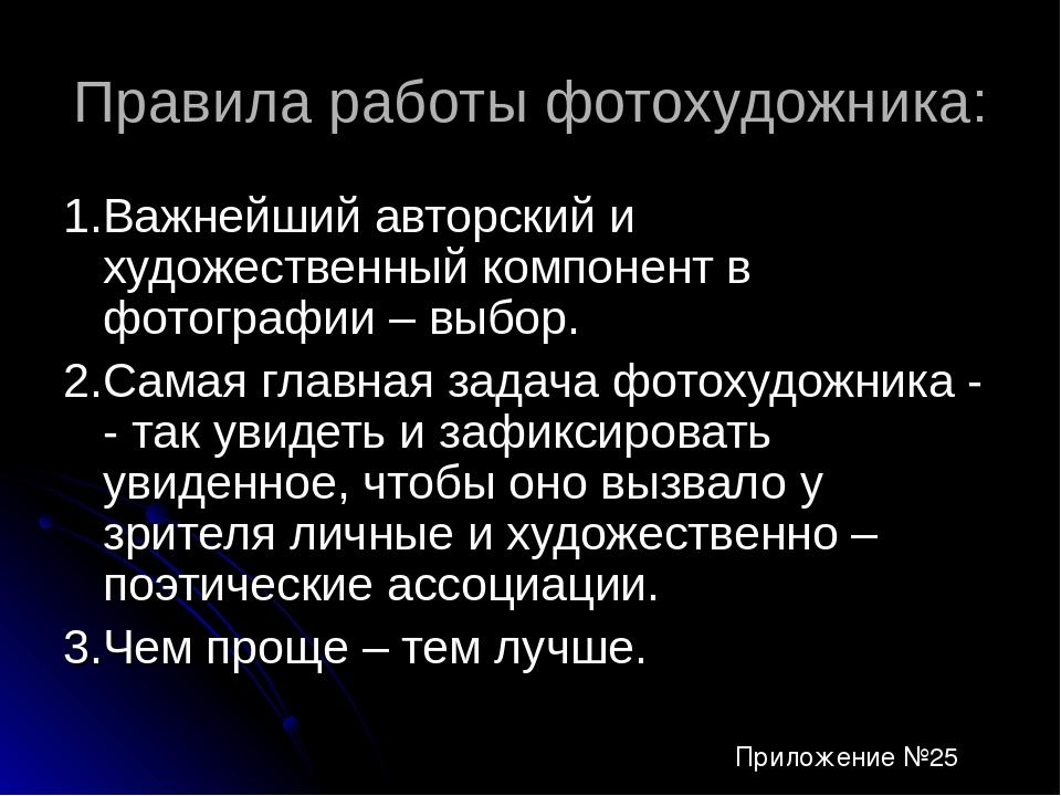 Коллаж из фотографий айфон поедание блинов