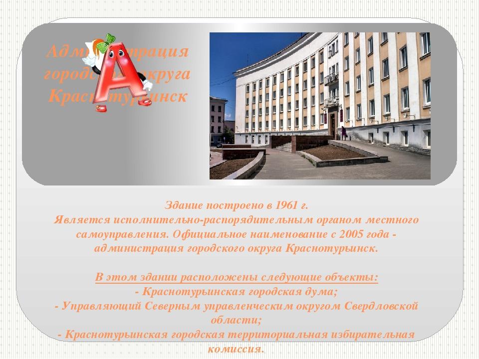 оптимизация сайта Краснотурьинск