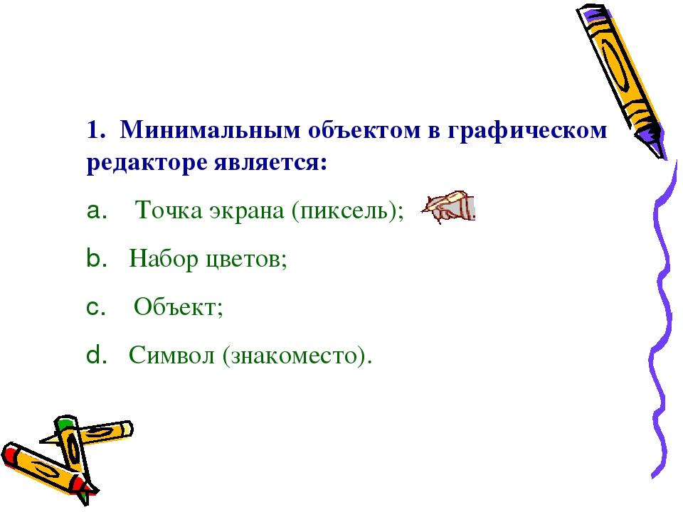 1. Минимальным объектом в графическом редакторе является: a. Точка экрана...