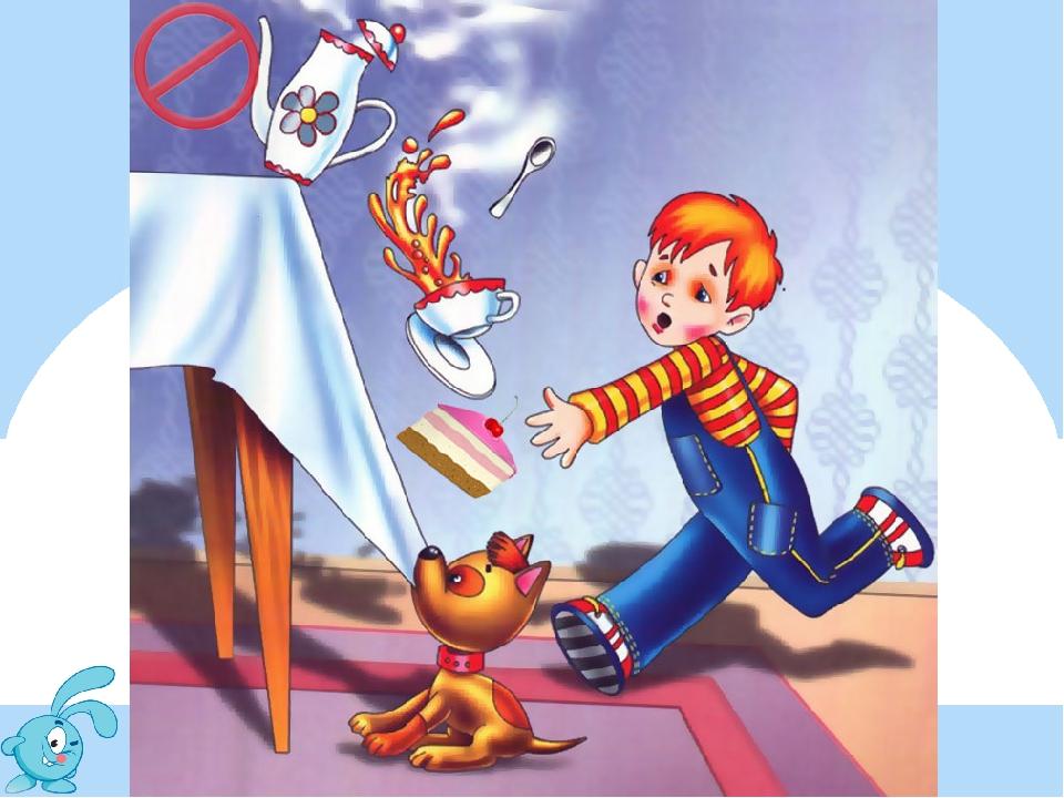Опасные ситуации для детей картинки с пояснением распечатать